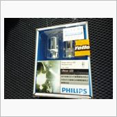PHILIPS Ultinon LED warmer White light 4000k