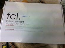 【廃盤商品】 fcl. 5段階調光式タイプ HIDコンバージョンキット(H1 H3 H3C H7 H8 H11 HB3 HB4)