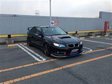 レガシィB4ワンオフ BMW純正グリル 改の単体画像