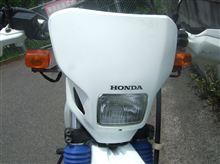 XLR200Rホンダ(純正) ヘッドライトユニットの単体画像