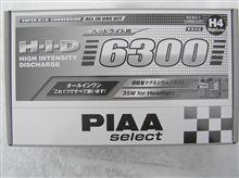 PIAA select HIDオールインワン 6300K H4(H/L) / HHS11A
