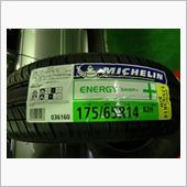 MICHELIN ENERGY ENERGY SAVER 175/65R14