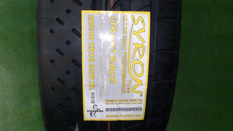 インドネシアタイヤメーカー Syron Race 1 225/40R18