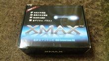 フレアワゴンXMAX HID コンバージョンキット 35Wの単体画像
