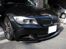 BMW Performance フロントバンパー
