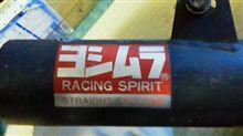 750RSヨシムラジャパン ストレートサイクロンの単体画像