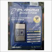 OKADA PROJECTS プラズマシリーズ プラズマブースター タイプB