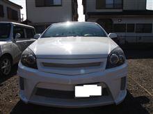 アストライベールデザイン社(葡) ASTRA H GTC BODY KIT VIRUSS STD Front Bumperの単体画像
