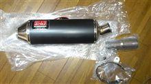 Ninja400Rヨシムラ スリップオンサイレンサー Oval-Coneサイクロン EXPORT SPEC SMの単体画像