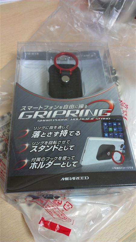 MIRAREED VG-018 グリップリング RD