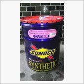 SUNOCO ULTRA SERIES ULTRA SYNTHETIC CVT FLUID