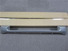 アウトランダー三菱自動車(純正) フロントアンダーカバーの単体画像