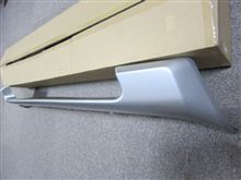 アウトランダー三菱自動車(純正) フロントアンダーカバーの全体画像