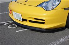 911 (クーペ)ポルシェ(純正) カップ用リップスポイラーの単体画像