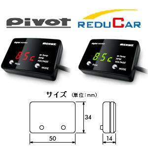 PIVOT digital monitor DMC-G