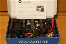 35W MASAMUNE-HID- 6000K H11