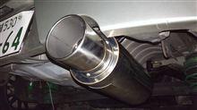 WiLL ViTRUST GReddy GReddy パワーエクストリームGSマフラー/PE GSの単体画像