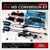 YOURS / ユアーズ KINGWOOD 35W HIDコンバージョンキット H11 3000K