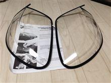 DATSUNFUMEI ヘッドライトカバー レンズカバーの単体画像