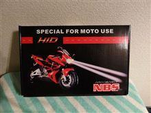 YZF-R15NBSジャパン HID 35W 2灯 H4 Hi/Loスライド式 4300Kの単体画像