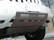 クルーガーVエルフォード スキッドプレートの単体画像