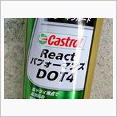 Castrol REACTパフォーマンスDOT4