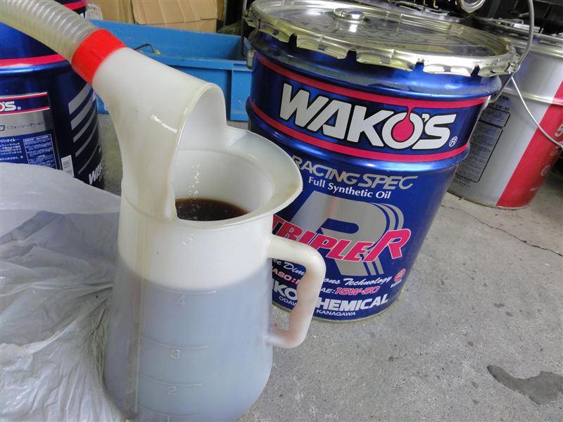 WAKO'S TR / トリプルアール 15W-50