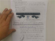ジムニーAPIO (アピオ) Newバンパー試作品の単体画像