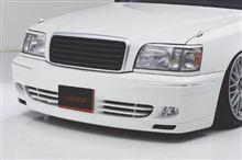 クラウンマジェスタK-BREAK COMPLETE  COMPLETE Front Bumperの単体画像