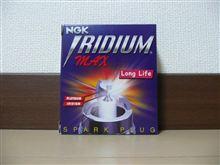 IRIDIUM MAX HB6AIX-11P