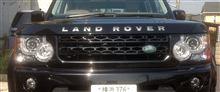 ディスカバリー4Land Rover(純正) Discovery 4 Gloss Black Grille  LR023732  の全体画像
