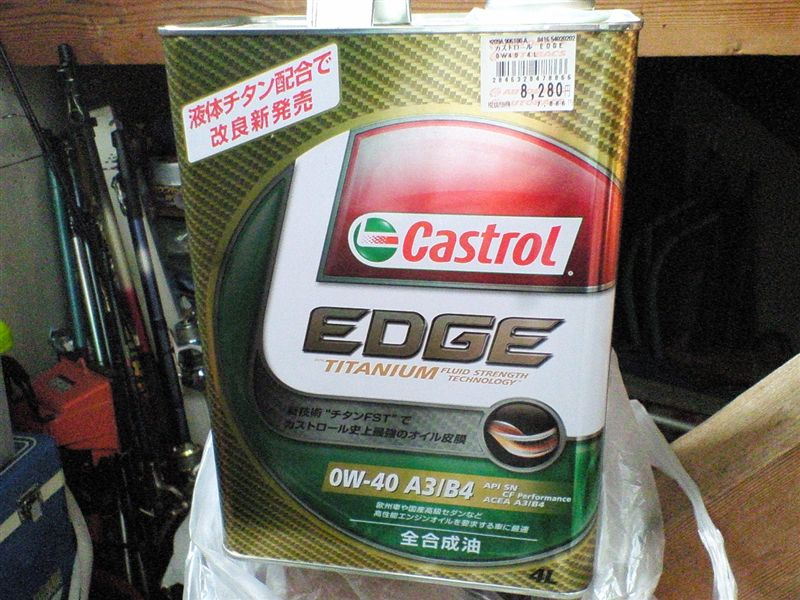 castrol edge titanium 0w 40 a3 b4. Black Bedroom Furniture Sets. Home Design Ideas