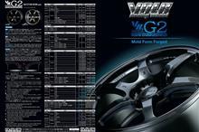 VOLK RACING VR. G2