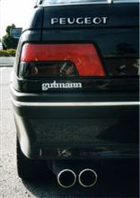 405gutmann (グートマン) スポーツマフラーの全体画像