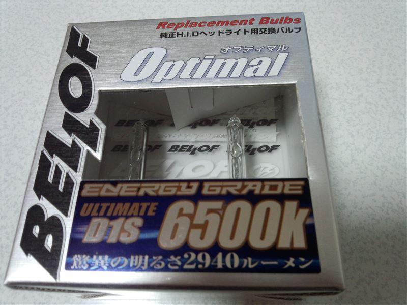 BELLOF Optimal Energy Grade D1S 6500K