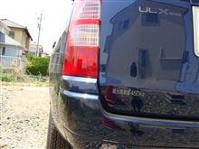 サクシードバントヨタ(純正) フロントバンパーの全体画像