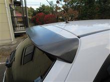 ファミリアS-ワゴンDG Motorsports Carbon Fiber Rear Spoiler の全体画像