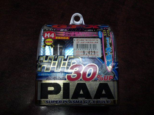 PIAA スーパープラズマ GT-X