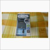 CAR MATE / カーメイト スマートフォン充電器 リールチャージャー micro USB 1.2Aタイプ ME139 ブルー