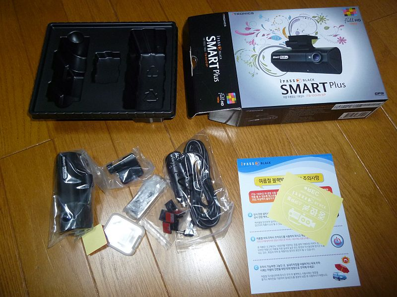 Hanwha-Japan / iTRONICS ITB-100HD SP