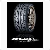DUNLOP DIREZZA SPORT Z1 STAR SPEC 235/45R17