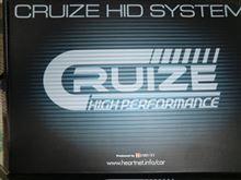 ミニキャブCRUIZE HID H4 Hi/Lo(Dual)切替システム スタンダード 4300Kの単体画像