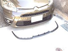 C4 ピカソ SEAT純正 Cupra-R lipspoilerの単体画像