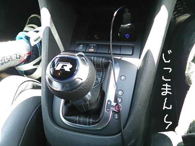 Audi純正(アウディ) TT-RSシフトノブ Rロゴ、青枠加工