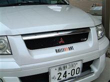 シャリオグランディス三菱自動車(純正) ドレスアップメッキグリルの単体画像