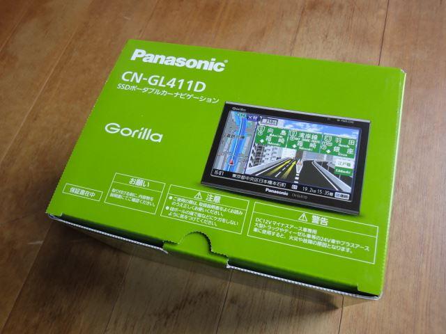 Panasonic Gorilla CN-GL411D