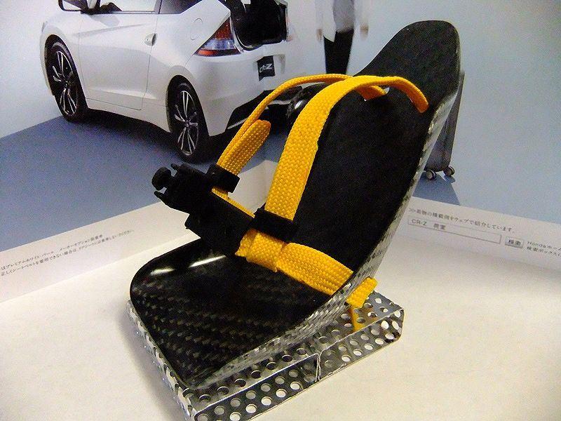 自作 4点式シートベルト。。ダイソー改Four-point type seat belt