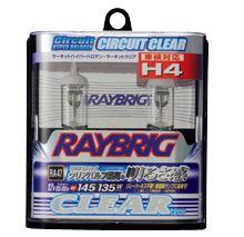 RAYBRIG / スタンレー電気 ハイパーハロゲン サーキットクリア RA47