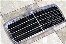 ミディアムクラス セダンBENZ純正 ノーマルグリルの単体画像