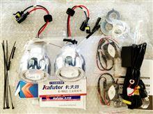 クラウンバン不明 CCFLイカリング付HIDプロジェクターヘッドライト埋め込み式2個(左右分)Bi-XENON(バイキセノン) 35W 6000Kバーナー内の単体画像